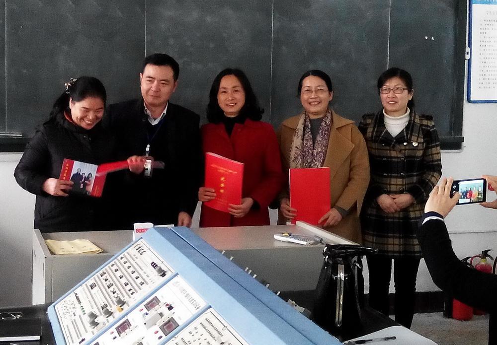 湖南省工业技师学院 -学院新闻