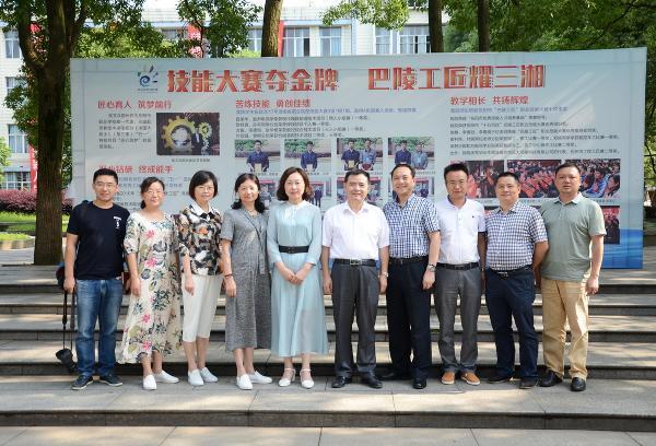 东省技师学院_湖南省工业技师学院 -学院新闻